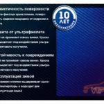 Синий перламутровый карбон АРА - Италия, ширина 1.52м
