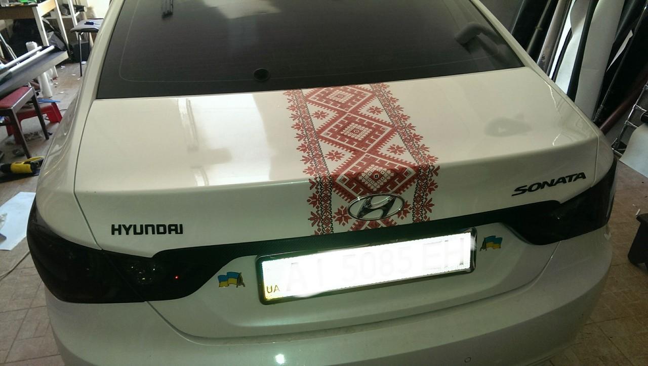 тонировка и оклейка задних фар стопов пленкой Hyundai Sonata