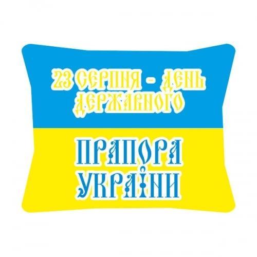 Привітання українців від Тюнінг-студії ВіпЛайф З днем державного прапора