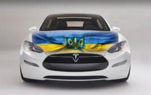 З днем державного прапора України від тюнінг студії віплайф м. Ірпінь