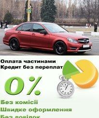полная оклейка автомобиля любой пленкой киев ирпень всего от 1696грн в месяц